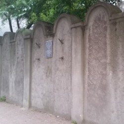 Krakow City Guide - Ghetto wall